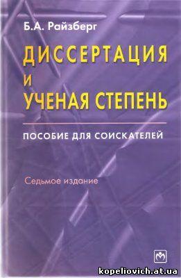 Интересная книга!